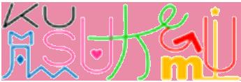 熊助組のロゴ